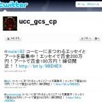Getnews_46450