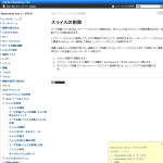 2014-08-04_03