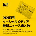news20120809