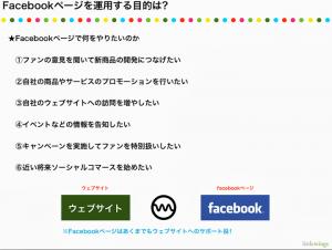 スクリーンショット 2013-05-20 14.15.33