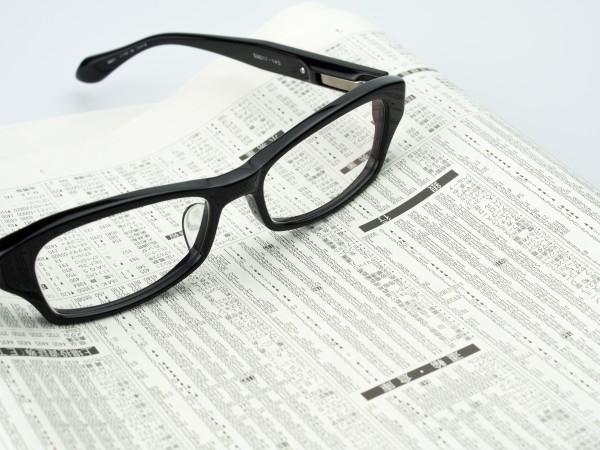 newspaper glasses