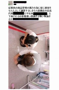 news184409_pho011