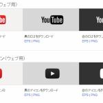 YouTube-600x356
