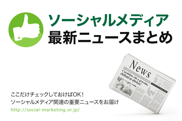 news-2014-07-25