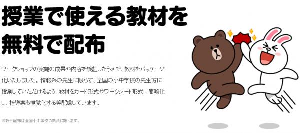 2014-08-04_02