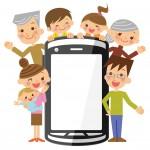 三世代家族とスマートフォン