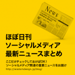news20150206